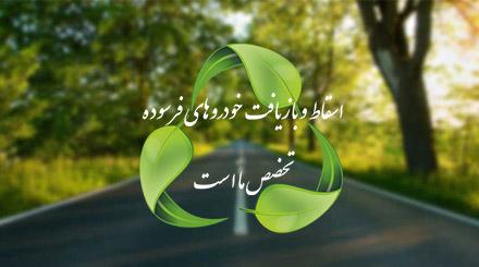 وب سایت فارسی، نرم افزار تحت وب مدیریت قراردادها، شبکه و سرور لینوکس، سیستم نظارت تصویری