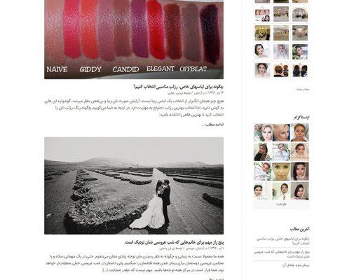 وب سایت سالن زیبایی لی لی