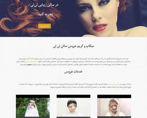 وب سایت جدید